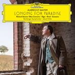 楽園への憧れ~R.シュトラウス:オーボエ協奏曲 他 マイヤー(OB) フルシャ/バンベルクso(SHM-CD)(アルバム)