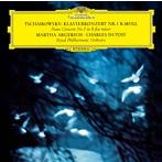 チャイコフスキー;ピアノ協奏曲第1番/メンデルスゾーン;ヴァイオリンとピアノのための協奏曲 アルゲリッチ(P) デュトワ/RPO 他(UHQCD)(アルバム)