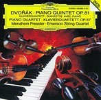 ドヴォルザーク:ピアノ五重奏曲/ピアノ四重奏曲 プレスラー(P)エマーソンSQ(アルバム)