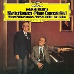 ポリーニ/ブラームス:ピアノ協奏曲第1番(SHM-CD)(アルバム)