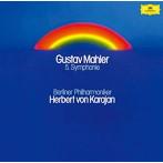 マーラー:交響曲第5番 カラヤン/BPO(SHM-CD)(アルバム)