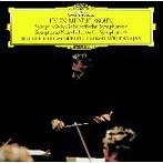 メンデルスゾーン:交響曲第3番「スコットランド」・第4番「イタリア」 カラヤン/BPO(SHM-CD)(アルバム)