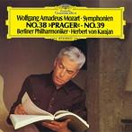 モーツァルト:交響曲第36番「リンツ」・第38番「プラハ」・第39番 カラヤン/BPO(SHM-CD)(アルバム)