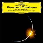 R.シュトラウス:交響詩「ツァラトゥストラはかく語りき」他 カラヤン/BPO 他(SHM-CD)(アルバム)