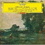 ハウプトマン/ブラームス:ホルン三重奏曲、クラリネット五重奏曲(SHM-CD)(アルバム)