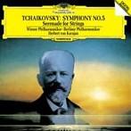 チャイコフスキー:交響曲第5番/弦楽のためのセレナード カラヤン/VPO,BPO(アルバム)