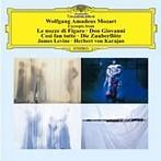 モーツァルト:4大オペラ名曲集(アルバム)