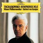 チャイコフスキー:交響曲第5番 カラヤン/VPO(SHM-CD)(アルバム)