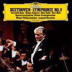 ベートーヴェン:交響曲第9番「合唱」 バーンスタイン/VPO ウィーン国立歌劇場cho.他(SHM-CD)(アルバム)