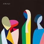KIRINJI/時間がない(シングル)