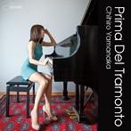 山中千尋/プリマ・デル・トラモント(SHM-CD)(アルバム)