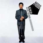 渡辺香津美/MOBO倶楽部(SHM-CD)(アルバム)