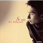 小林桂/ソー・ナイス(SHM-CD)(アルバム)