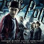 「ハリー・ポッターと謎のプリンス」オリジナル・サウンドトラック(アルバム)
