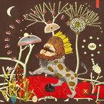 ブッチャー・ブラウン/#KingButch(SHM-CD)(アルバム)