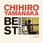 山中千尋/ベスト 2005-2015(アルバム)