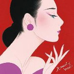 ジャズを聴きたくて 恋愛映画のヒロインのように~ロマンティック・ジャズ・ヴォーカル(アルバム)