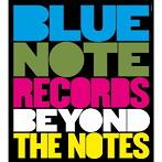 「ブルーノート・レコード ジャズを超えて」(オリジナル・サウンドトラック)(アルバム)