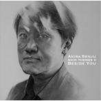 千住明/ビサイド・ユー~メインテーマ 2(SHM-CD)(アルバム)
