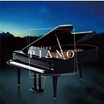 癒しのピアノ BEST(アルバム)
