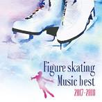 決定盤!フィギュアスケート・ベスト 2017-2018(アルバム)