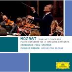 モーツァルト:クラリネット協奏曲/フルート協奏曲第2番/ファゴット協奏曲 アバド/モーツァルトo. カルボナーレ(CL) ズーン(FL) サンタナ(FG)(SHM-CD)(アルバム)