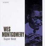 ウェス・モンゴメリー/ジャズの巨人たち~スーパー・ベスト(アルバム)