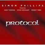 サイモン・フィリップス/プロトコル3(SHM-CD)(アルバム)