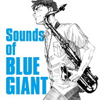 Sounds of BLUE GIANT(アルバム)