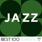 ジャズ-ベスト100-(アルバム)
