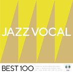 ジャズ・ヴォーカル-ベスト100-(アルバム)