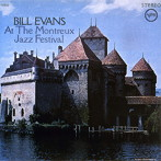ビル・エヴァンス/モントルー・ジャズ・フェスティヴァルのビル・エヴァンス[+1](UHQCD)(アルバム)
