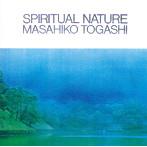 富樫雅彦/スピリチュアル・ネイチャー(MQA-CD/UHQCD)(アルバム)