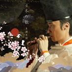 東儀秀樹/日本の歌(SHM-CD)(アルバム)