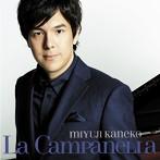 金子三勇士/ラ・カンパネラ~ピアノ名曲集(SHM-CD)(アルバム)