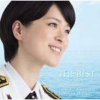 三宅由佳莉/海上自衛隊東京音楽隊/THE BEST~DEEP BLUE~(SHM-CD)(アルバム)