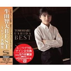 牛田智大BEST~ピアノ名曲集 牛田智大(P)(SHM-CD)(アルバム)