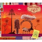 ポール・マッカートニー/エジプト・ステーション(エクスプローラーズ・エディション)(SHM-CD)(アルバム)
