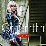 オリアンティ/ビリーヴ〈初回盤終了後出荷〉(アルバム)