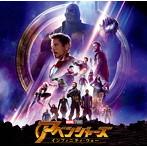 「アベンジャーズ/インフィニティ・ウォー」オリジナル・サウンドトラック(アルバム)