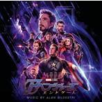 「アベンジャーズ/エンドゲーム」オリジナル・サウンドトラック(アルバム)