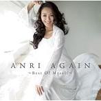 ANRI/ANRI AGAIN~Best Of Myself~(アルバム)