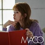 MACO/交換日記(アルバム)