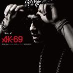 AK-69/With You~10年,20年経っても~/KINGPIN(シングル)