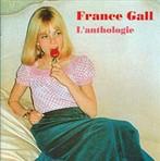 フランス・ギャル/夢見るフランス・ギャル~アンソロジー'63/'68(アルバム)