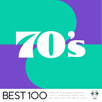 70's-ベスト100-(アルバム)