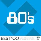80's-ベスト100-(アルバム)