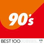 90's-ベスト100-(アルバム)