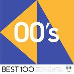 00's-ベスト100-(アルバム)