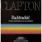 エリック・クラプトン/バックトラッキン/エリック・クラプトン・ベスト(MQA-CD/UHQCD)(アルバム)